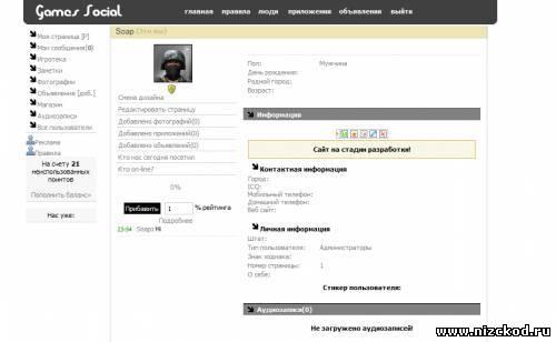 Дамир Халилов Маркетинг в социальных сетях (Весь